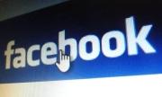 facebook_mouse